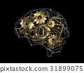 大脑 头脑 钝齿轮 31899075