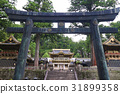 Nikko Toshogu Shinano Torii Torii和Yomei門 31899358