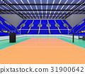 競技場 排球 美麗 31900642