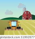 harvest, combine, farm 31902677