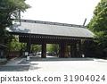 yasukuni shrine, shrine gate, kudankita 31904024