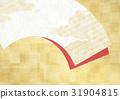 感覺總和的背景材料(扇子,鍍金,方格圖案) 31904815