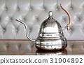 coffee drip kettle 31904892