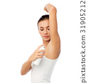 woman antiperspirant deodorant 31905212