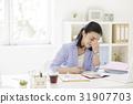 商業 商務 事業女性 31907703