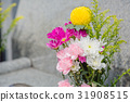 Grave and flowers 31908515