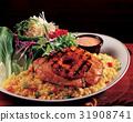 닭고기, 밥, 샐러드 31908741