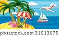 Sea rest banner horizontal concept, cartoon style 31913075