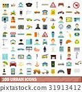 100 urban icons set, flat style 31913412