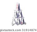 house of playing cards over white background 31914874