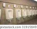 Urinal Tile Wall 31915649