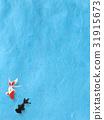 日本纸 和纸 金鱼 31915673