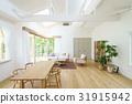 沙发 客厅 房间 31915942