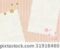 格子图案 日本风格 日式风格 31916460
