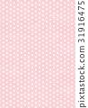 日式 日式圖案 日式風格 31916475