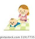 아기, 갓난 아기, 갓난아이 31917735