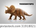 Triceratops 31918021