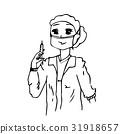 護理師/護士 31918657