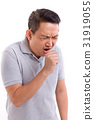 sick man coughing 31919055