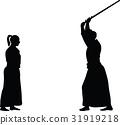 aikido martial art 31919218