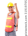 successful and tough senior construction worker 31919705