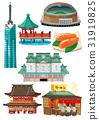 Fukuoka prefecture 01 31919825