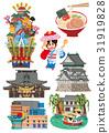 Fukuoka prefecture 02 31919828