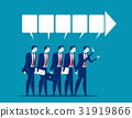 Discussion. Businessman team talking to success.  31919866