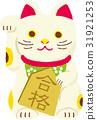 招财猫 祈祷能通过入学考试 通过 31921253