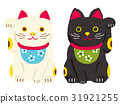 beckoning cat, mascot, lucky charm 31921255