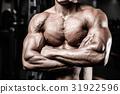 Brutal caucasian handsome fitness men on diet training chest pum 31922596
