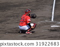 Baseball Catcher (Kochi City Baseball Ground / Kochi Prefecture Kochi City Ohara Town) 31922683