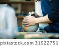 工匠 手工藝人 一名工匠 31922751