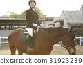 骑马的妇女 31923239