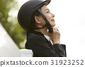 女生 女孩 女性 31923252