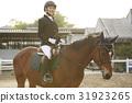 骑马的妇女 31923265