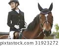 骑马的妇女 31923272