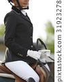 騎馬的婦女 31923278