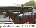 骑马的妇女 31923281