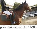 騎馬的婦女 31923285