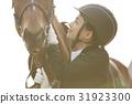 骑马俱乐部马和女皮船 31923300