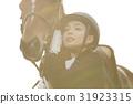 騎馬俱樂部馬和女皮船 31923315