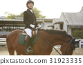 骑马的妇女 31923335