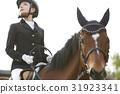 骑马的妇女 31923341