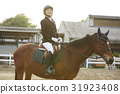 骑马的妇女 31923408