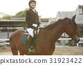 骑马的妇女 31923422