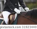 騎馬的婦女 31923440