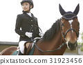 騎馬的婦女 31923456