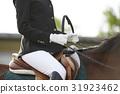 騎馬的婦女 31923462
