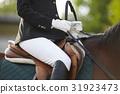 騎馬的婦女 31923473